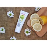 Крем для ног «Розмарин-Лимон», для сухой кожи стоп